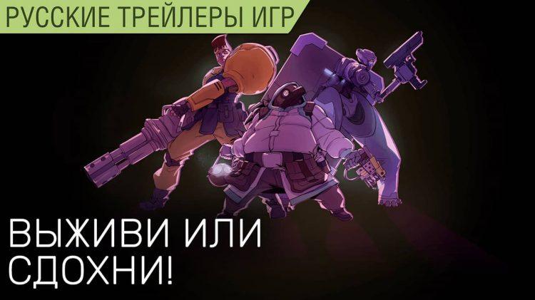 Endless Dungeon - Не будь говном! Выживай! - Геймплей на русском