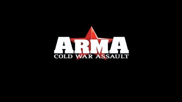 Халява: в Steam и GOG бесплатно отдают военный симулятор ARMA: Cold War Assault