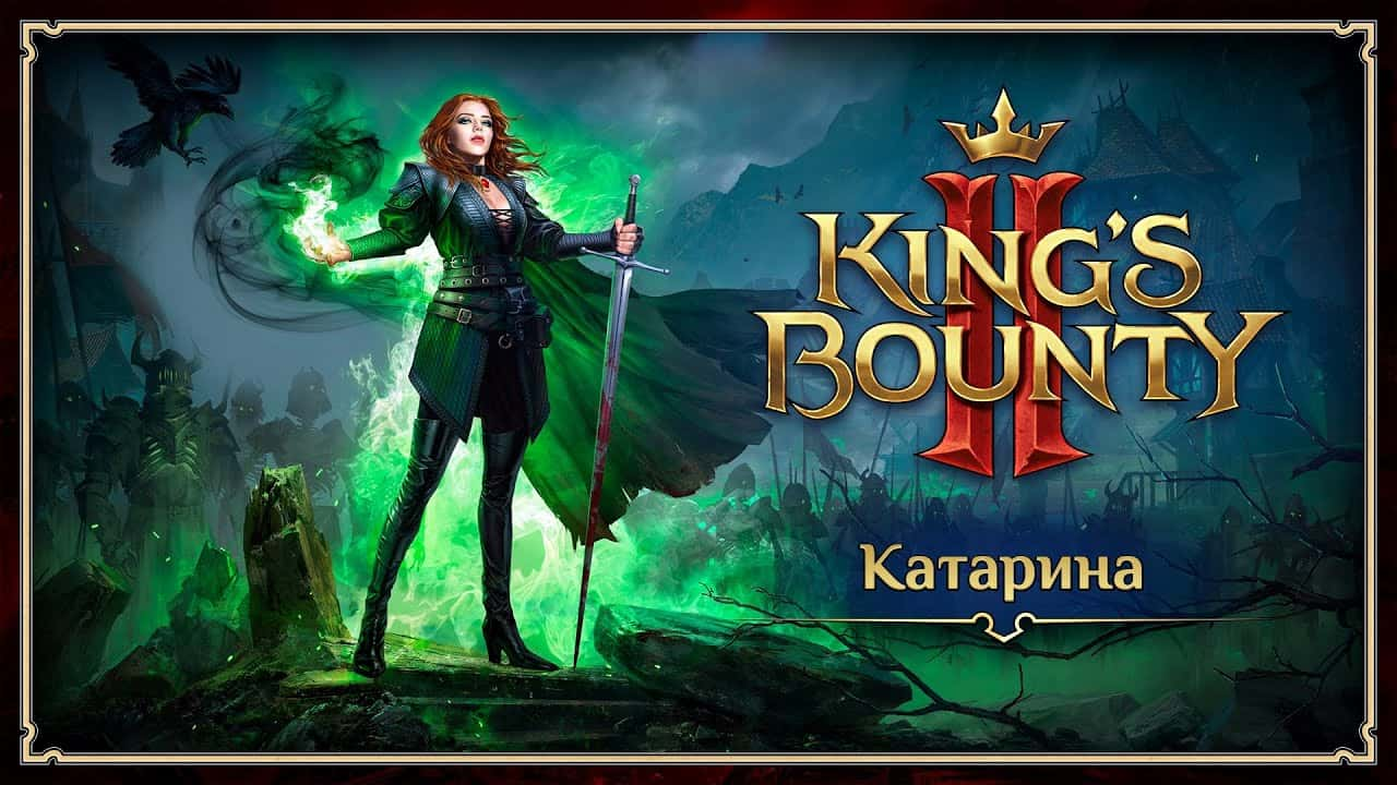 Вторым играбельным персонажем в King's Bounty II станет маг Катарина